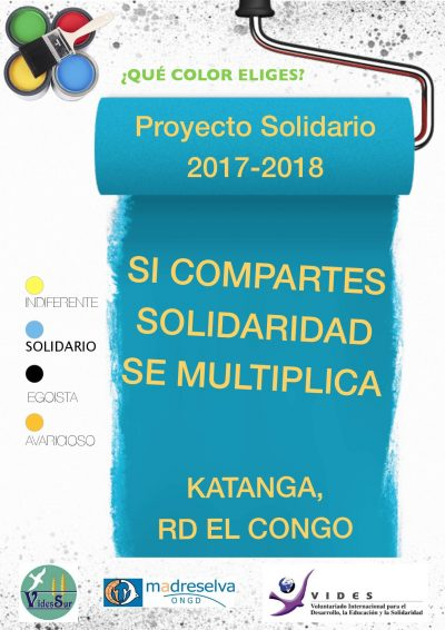 0 POSTER PROYECTO 2017
