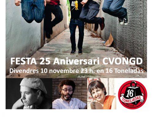 Fiesta por el 25 aniversario de la CVONGD